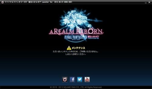 arr_launcher.jpg